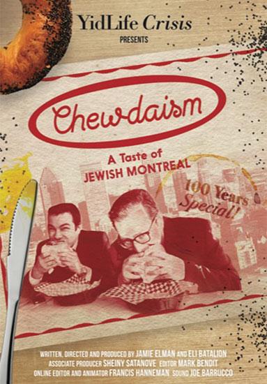 2020 Jewish Film Festival Chewdaism