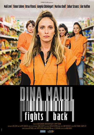 2020 Jewish Film Festival Dina Malul Fights Back