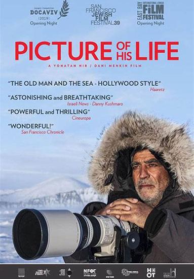 2020 Jewish Film Festival Pictures of His Life