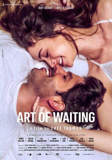 2020 Jewish Film Festival Art of Waiting