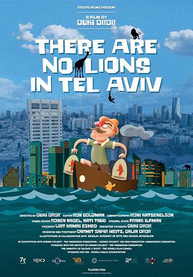 2020 Jewish Film Festival There are No Lions in Tel Aviv