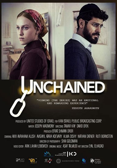 2020 Jewish Film Festival Unchained