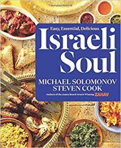 """Israeli Soul"" Featured in Jewish Cookbook Club @ Falmouth Jewish Congregation"