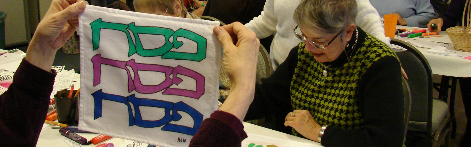 Lifelong Jewish Learning is a core value upheld by FJC and Reform Judaism