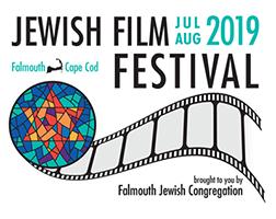 FJC 2019 Jewish Film Festival Logo