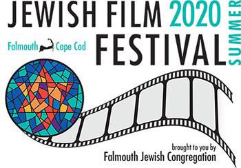 2020 Summer Virtual Jewish Film Festival