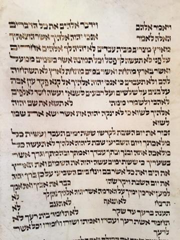 Shoah Scroll 1240 Ten Commandments